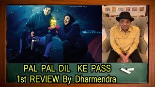 PAL PAL DIL KE PASS 1st REVIEW By DHARMENDRA