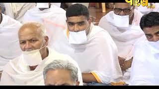 श्री सौभाग्य मुनि जी प्रवचन   Shri Saubhagya Muni Ji Pravachan Ep-24