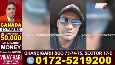 Master Saleem ਨੇ ਆਪਣੇ Fans ਨੂੰ Live ਹੋਕੇ ਕਿਹਾ ਸਾਨੂੰ ਸਬਦੀ Help ਕਰਨੀ ਚਾਹੀਦੀ ਹੈ | Dainik Savera