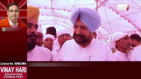Cabinet Minister Sidhu ने बताया जल्द पूरा होगा Kartarpur Corridor  का काम