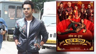 Rajkumar Rao Grand Entry At Made In China Trailer Launch