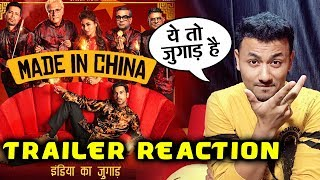 Made In China Trailer Reaction | Review | Rajkummar Rao, Boman, Mouni