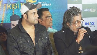Life Mein Time Nahi Hai Trailer Launch With Krushna Abhishek, Anup Jalota And Shakti Kapoor