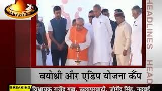 राजस्थान की 5 बड़ी खबरें