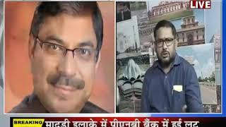 Khas Khabar | राजस्थान में विधानसभा उप चुनावों को लेकर सियासी हलचल तेज