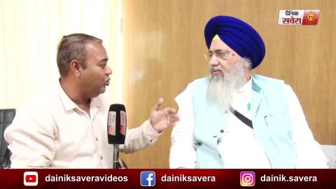 Exclusive Interview: SGPC President Longowal बोले 550th Prakash Parv पर नहीं होगी Politics