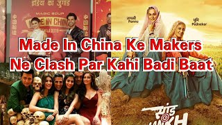 Made In China Producer Dinesh Vijan Shocking Reaction On CLASH With Housefull 4 And Saand Ki Aankh!