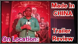 Made In China Trailer Review