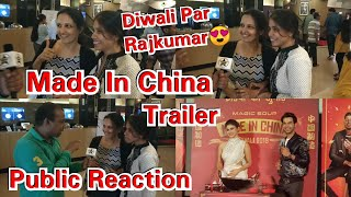 Made In China Trailer Public Reaction And Review