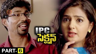 IPC Section Bharya Bandhu Part 6 || Latest Telugu Full Movies || Bhavani HD Movies