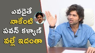 Vijay Devarakonda Clarify Uranium Mining Issue in Nallamala Forest || Bhavani HD Movies