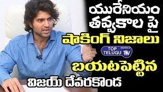 Vijay Devarakonda Press Meet On Nallamala Uranium Mining   Telangana Latest News   Top Telugu TV