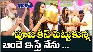 Raghavendra Rao Speech At Elluvachi Godaramma Song Launch | Valmiki Movie 2019 | Top Telugu TV
