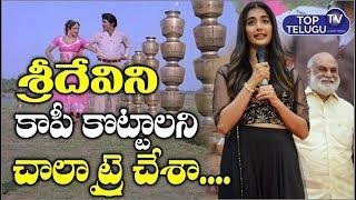 Actress Pooja Hegde Speech  At Elluvachi Godaramma Song Launch | Valmiki Movie 2019 | Top Telugu TV