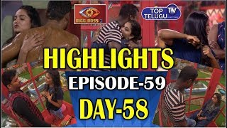 Bigg Boss 3 Telugu Latest Episode 59 Day 58 Highlights | 9th Week Elimination | Top Telugu TV