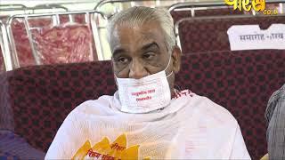श्री सौभाग्य मुनि जी प्रवचन   Shri Saubhagya Muni Ji Pravachan Ep-35