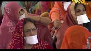 श्री सौभाग्य मुनि जी प्रवचन | Shri Saubhagya Muni Ji Pravachan Ep-36