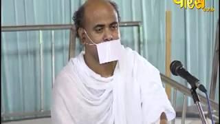 श्री सौभाग्य मुनि जी प्रवचन | Shri Saubhagya Muni Ji Pravachan Ep-33