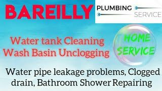 BAREILLY    Plumbing Services ~Plumber at your home~ Bathroom Shower Repairing ~near me ~in Buildi