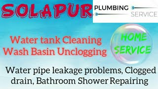 SOLAPUR    Plumbing Services ~Plumber at your home~   Bathroom Shower Repairing ~near me ~in Buildin