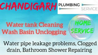CHANDIGARH    Plumbing Services ~Plumber at your home~   Bathroom Shower Repairing ~near me ~in Buil