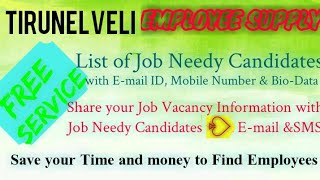 TIRUNELVELI   EMPLOYEE SUPPLY   ! Post your Job Vacancy ! Recruitment Advertisement ! Job Informatio