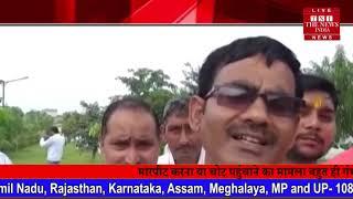 जवाहरलाल नेहरू के ऊपर लांछन लगाया गया अय्याशी के  कारनामे पेश करें THE NEWS INDIA