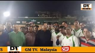 Bengali Football Assosiation | 9Th Football and Cricket Tournament | DT News