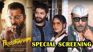 Prasthanam Screening   Full Video   Sanjay Dutt, Jackie Shroff, Richa Chadda