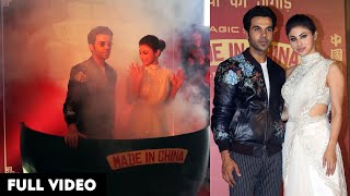 Made In India Trailer Launch | Full Video | Rajkumar Rao, Mouni Roy