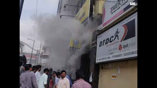 Massive fire breaks out at UCO Bank building in Bengaluru