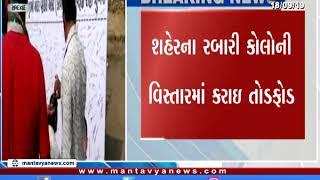 Ahmedabad: કોંગ્રેસના બેનરોની તોડફોડ