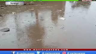 વિજાપુર - ગાજવિજ સાથે ધોધમાર વરસાદ