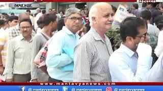 Gujarat Nonstop (18/09/2019) Mantavyanews