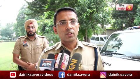 Exclusive: Amritsar में Dope Test से बचने वाले Police मुलाजिम को SSP ने किया Suspend