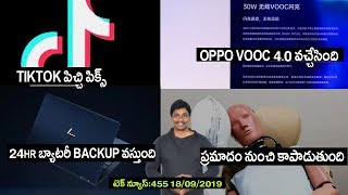Technews in telugu 455:samsung m30s,realme x2,tiktok,realme xt,Vooc 4.0,flipkart big billion