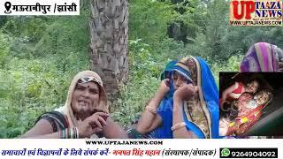मऊरानीपुर में पति ने पत्नी की चाकुओं से गोदकर हत्या