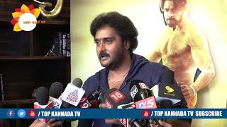 Balaji Reaction after watch Pailwan Movie || Kiccha Sudeep