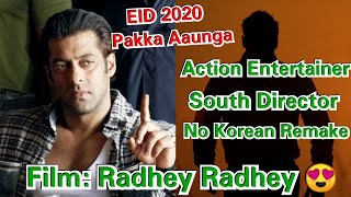 Salman Khan To Do An Action Film Radhey Radhey With This South Director On EID 2020!