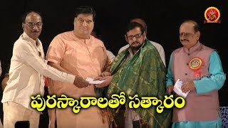 Dignitaries Honorable Moments || Actress Kavitha Lifetime Achievement Award Function