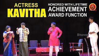 Super Funny Comedy Skit at Actress Kavitha Lifetime Achievement Award Function || Bhavani HD Movies