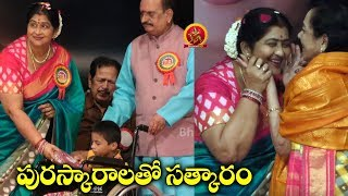 Dignitaries Honored With Great Respect || Actress Kavitha Lifetime Achievement Award Function