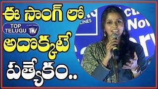 Singer Smitha Rally for Rivers Song | Sadhguru | Cauvery Calling Song Launch | Top Telugu TV