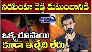 Ramcharan About Narasimha Reddy Family | Sye Raa Narasimha Reddy Movie Trailer Launch | TopTelugu TV