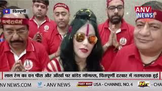 18-09-2019 हिमाचल की बड़ी ख़बरे || ANV NEWS HIMACHAL