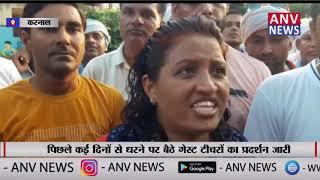 18-09-2019 हरियाणा की बड़ी खबरें ! ANV NEWS ! HARYANA
