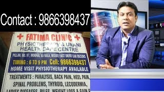 Dr Fatima Specialist In Ladies Diseases | Physiotherapy & Unani Health Care Center |