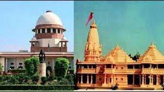 Khas khabar | क्या नवंबर 2019 तक राम मंदिर मुद्दे पर आ सकता है फैसला?