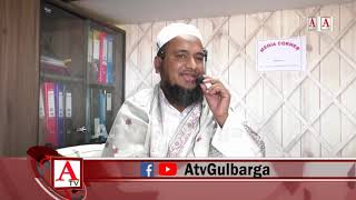 AL Sayeed Tours & Travels Ke Hujjaj-Ikram Ko Taheniyaat A.Tv News 17-9-2019