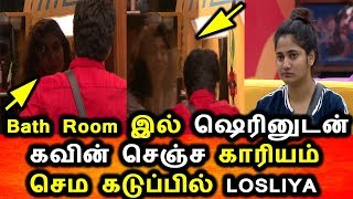 BIGG BOSS TAMIL 3-17th SEPTEMBER 2019-87th FULL EPISODE-DAY 86-BIGG BOSS TAMIL 3 LIVE-kavin Attitude